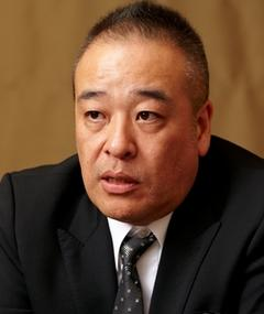 Photo of Yûichi Satô
