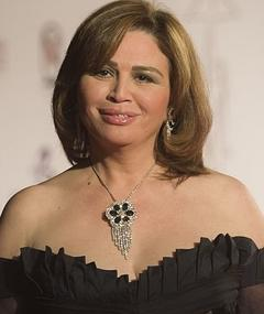 Photo of Elham Shahin