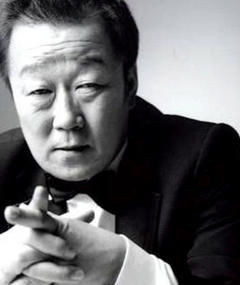 Photo of Myeong Gye-nam