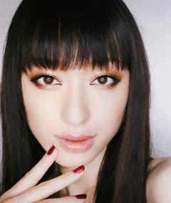 Photo of Chiaki Kuriyama