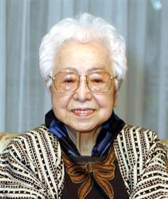 Photo of Teruko Nagaoka