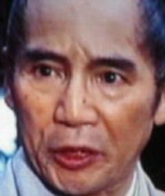Photo of Ichirô Shimizu
