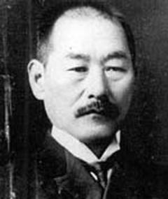 Photo of Kazuo Kojima
