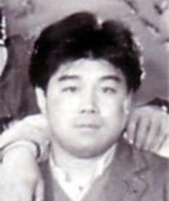 Photo of Taro Marui