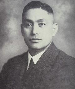 Photo of Tsûsai Sugawara
