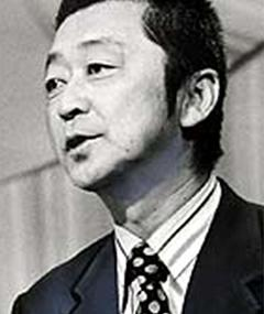 Photo of Masuo Fujiki