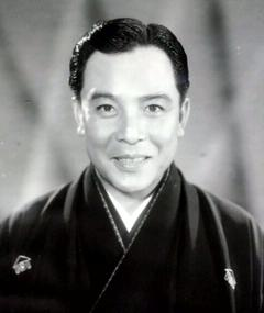 Photo of Eigoro Onoe