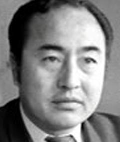 Photo of Shin Ôtomo
