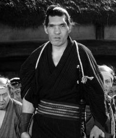 Photo of Namigoro Rashomon