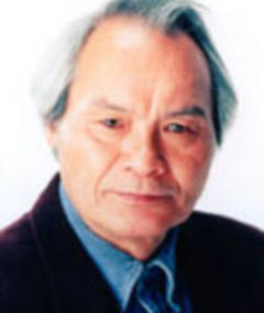 Photo of Shôji Ôki