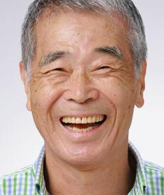 Photo of Kiyohiko Ichihara