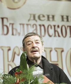 Photo of Christo Christov