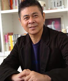 Photo of Shigesato Itoi