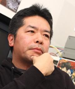 Photo of Shinji Kimura