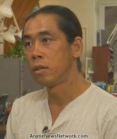 Photo of Yôji Takeshige