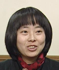 Photo of Hitomi Tateno