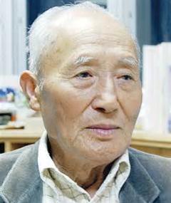 Photo of Shuichi Nagahara