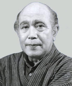 Photo of Asao Uchida