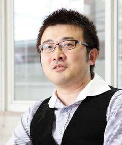 Photo of Tamaki Kojo
