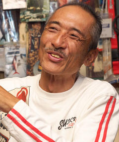 Photo of Masashi Sugawara