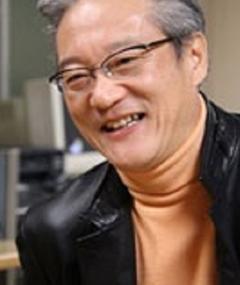 Photo of Hôchû Ôtsuka