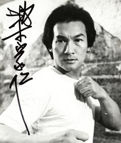 Photo of Leung Kar-Yan