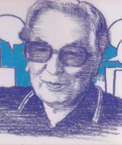Photo of Seiichiro Uno