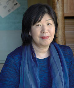 Photo of Toshiko Asai