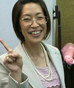 Photo of Yoshiko Kamei