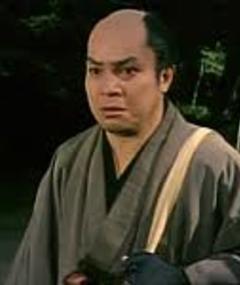 Photo of Nakajirô Tomita