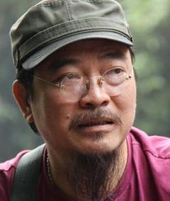 Photo of Vũ Quốc Tuấn