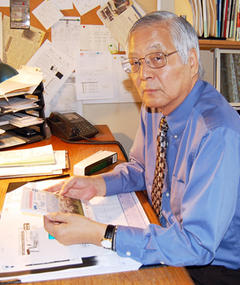Photo of Koichi Takeuchi