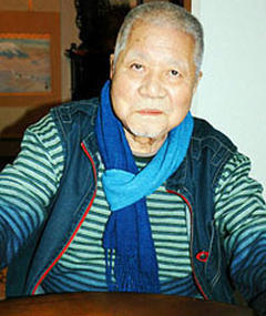 Photo of Sakae Umezu