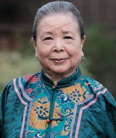 Photo of Mei Feng