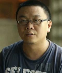 Photo of Zheng Yi