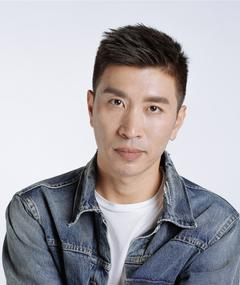 Photo of Sifan Shao