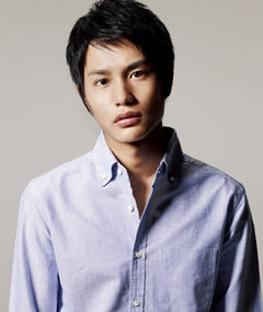 Photo of Aoi Nakamura