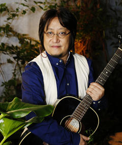 Photo of Shunsuke Kida