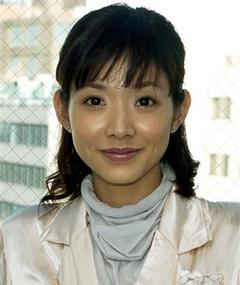 Photo of Mihoko Abe