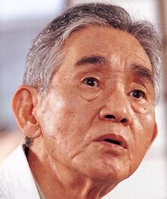 Photo of Masami Shimojô