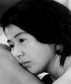 Fujino Hiroko adlı kişinin fotoğrafı
