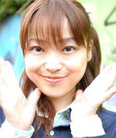 Photo of Tomoko Kaneda