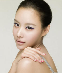 Photo of Kim Ah-jung