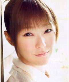Photo of Rie Kugimiya