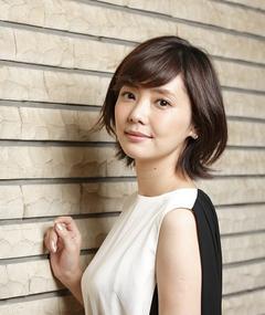 Photo of Kana Kurashina