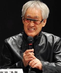 Photo of Shoji Yamashiro