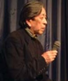 Photo of Shigeo Mano