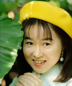 Photo of Yuri Shiratori