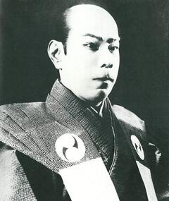 Photo of Matsunosuke Onoe