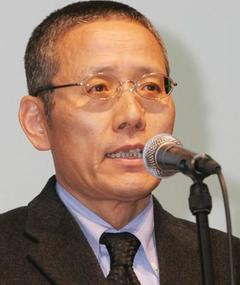Photo of Shunzo Kato